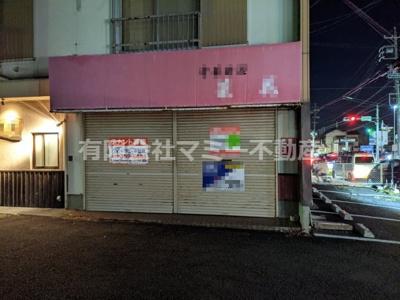 【外観】富田栄町連棟店舗H