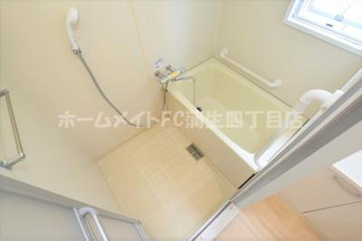 【浴室】グローリーマンション