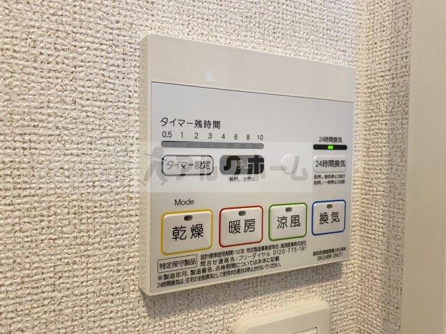 サウスコート1(柏原市安堂町) 浴室乾燥機