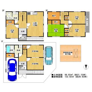 6LDK+納戸 駐車2台 玄関2か所 洗面2か所 2021年5月リフォーム済