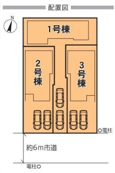 【区画図】1号棟 越谷市千間台西 新築分譲住宅 全3棟
