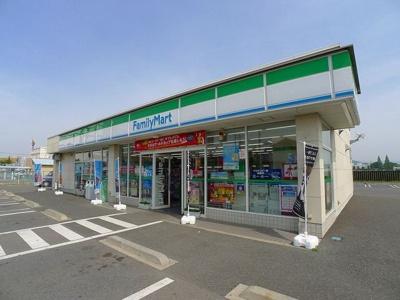ファミリーマート太田飯塚店まで650m