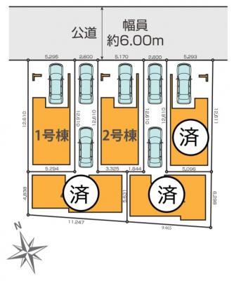【区画図】所沢市小手指町3丁目 全5棟 2号棟