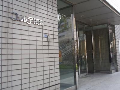 【エントランス】フォルテ摂津