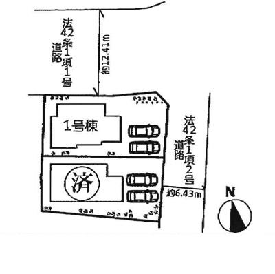 【外観】三木市志染町中自由が丘5期