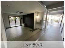 【エントランス】ネオコーポ第二お花茶屋