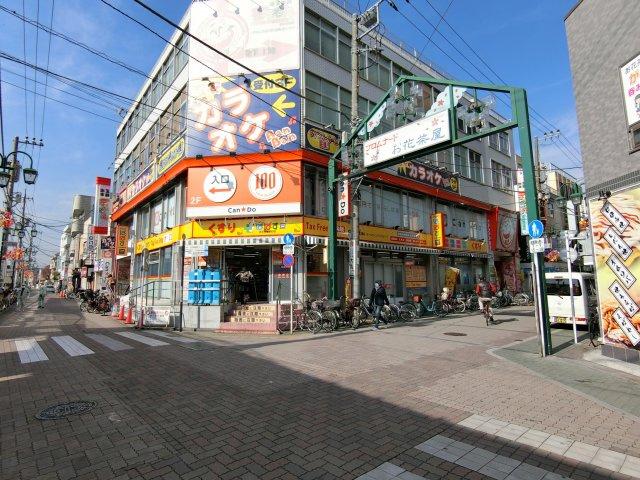 【周辺】ネオコーポ第二お花茶屋