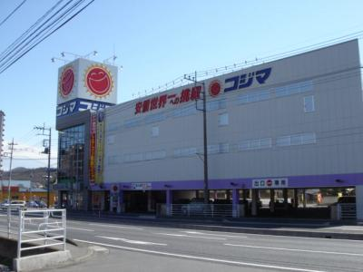 コジマNEW桐生店まで552m