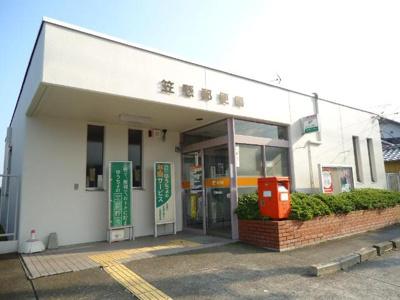 笠懸郵便局まで1,007m
