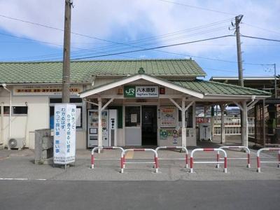 八木原駅まで800m