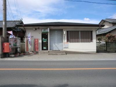 渋川八木原郵便局まで800m