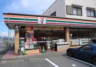 セブンイレブン半田店まで900m