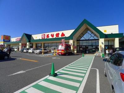 とりせん富士見町店まで1000m