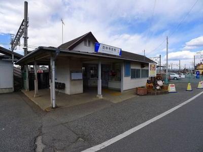 東武伊勢崎線:茂林寺前駅まで610m