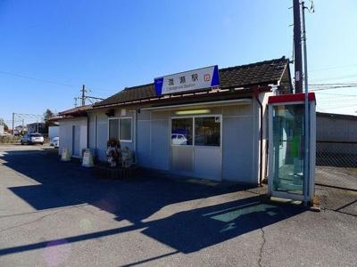 渡瀬駅まで900m