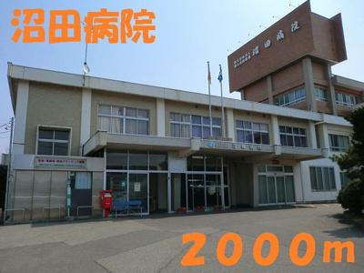 沼田病院まで2000m