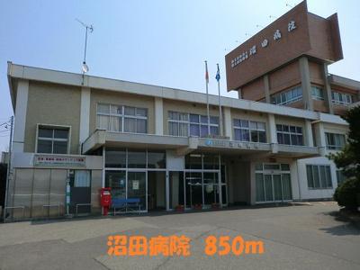 沼田病院まで850m
