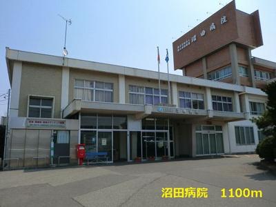 沼田病院まで1100m