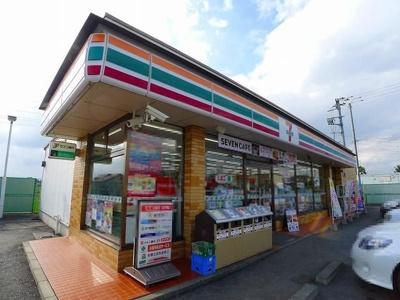 セブンイレブン薮塚町薮塚店まで750m
