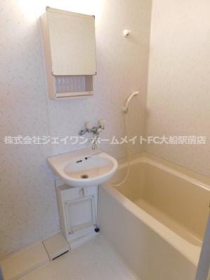【浴室】パインステージB