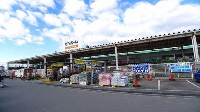 ビバホーム薮塚店まで450m