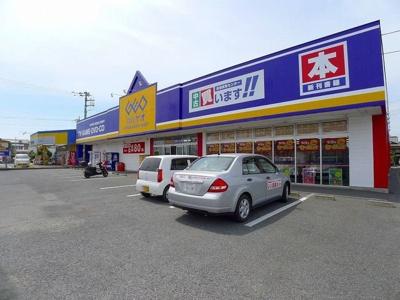 ゲオ太田宝町店まで2500m