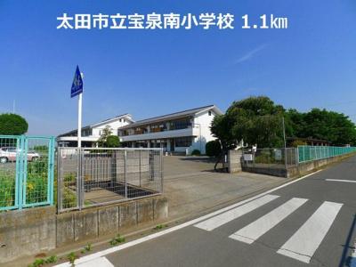 太田市立宝泉南小学校まで1100m