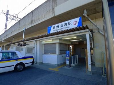 東武伊勢崎線:野州山辺駅まで1900m