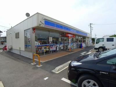 ローソン太田石原町店まで450m