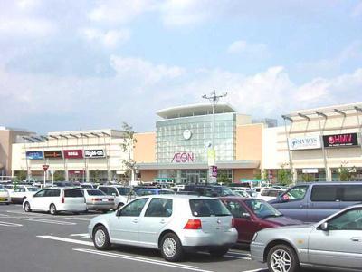 イオン太田店まで1,841m