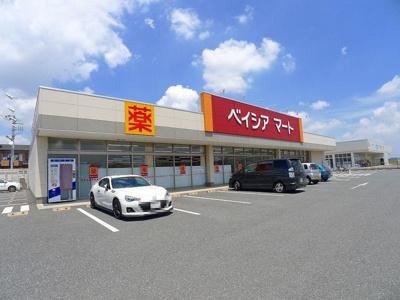 ベイシアマート太田富沢店まで1200m