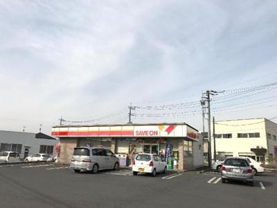 セーブオン太田下浜田店まで810m