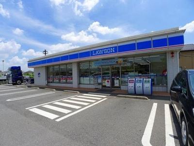 ローソン太田細谷町店まで1100m