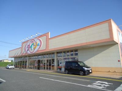 ザ・ダイソーとりせん下田島店まで1,712m