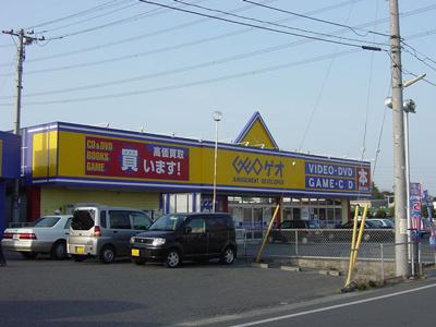 ゲオ(レンタルビデオ店)まで800m