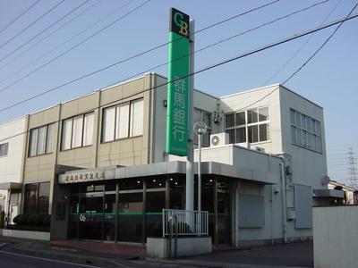 群馬銀行(銀行)まで400m