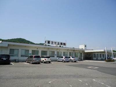 冨士ケ丘病院まで550m