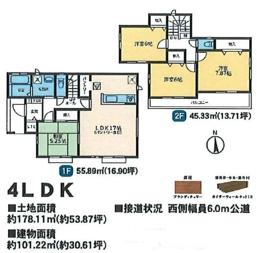 1号棟 4LDK+SIC+パントリー 玄関から直接出入りできるので急な来客にも対応できます。
