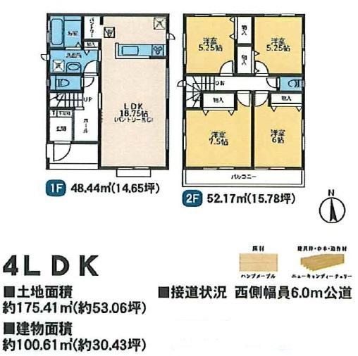 2号棟 4LDK+パントリー 2階に4部屋ある間取りです。