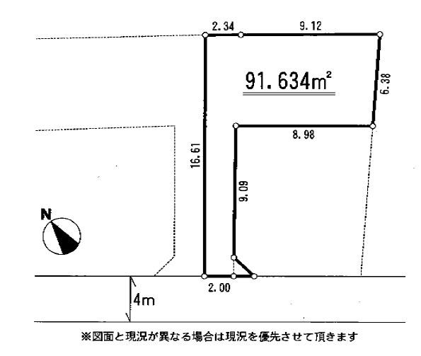 【土地図】鎌ヶ谷市西佐津間