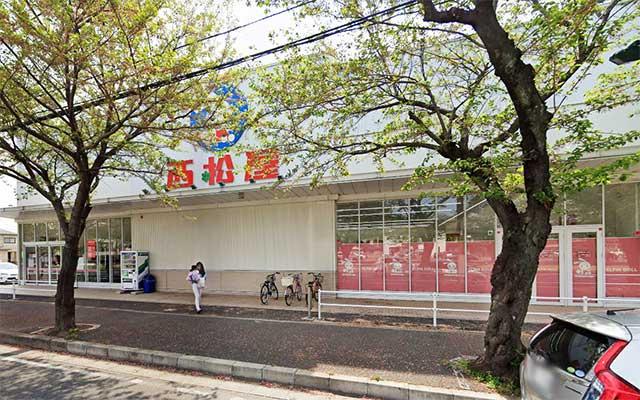 西松屋松戸六高台店