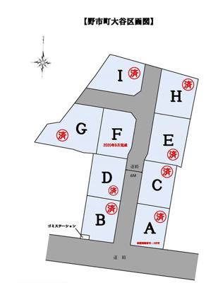 【区画図】野市町大谷