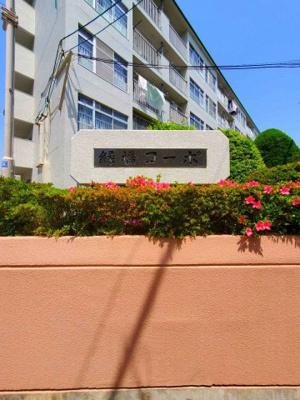 大阪市住宅供給公社分譲のマンションです。