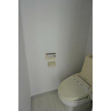 【トイレ】コスモAoi上和田