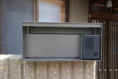 【設備】紫野上野町貸家