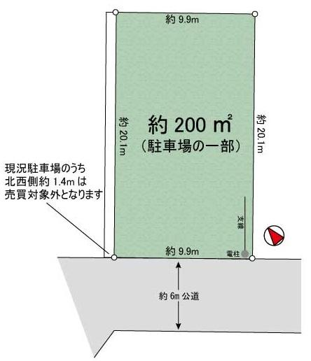 【土地図】菅馬場3丁目 土地69坪 建築条件なし売地