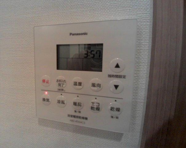 浴室乾燥リモコン【文京ガーデン・ザ・サウス】
