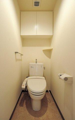 【トイレ】エバーライフグランポート下関駅南壱番館 604号