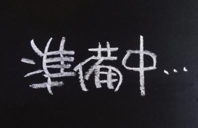 【ロビー】ロイヤルリバービュー
