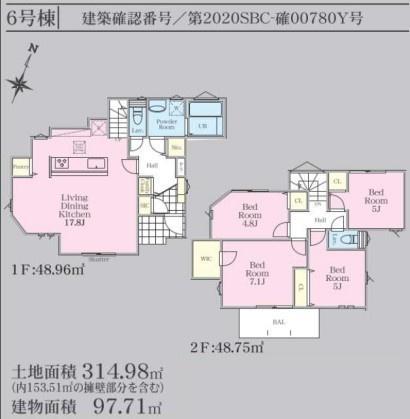 土地面積314.98平米(内153.51平米の擁壁を含む)  建物面積97.71平米 4LDK!  各室収納付きの使い勝手の良い間取りです!